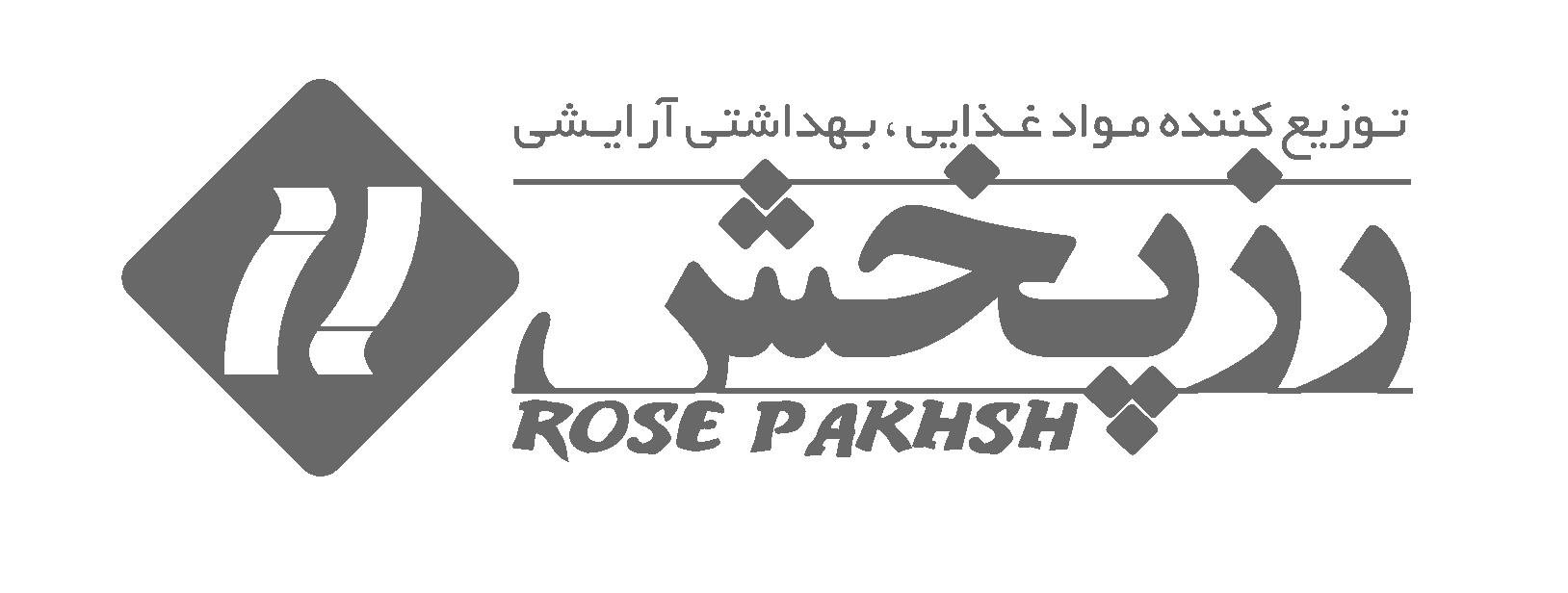 RosePakhsh